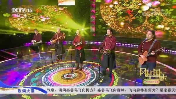 【风华国乐】藏族民歌《哈伊姆嘿》 表演:玛尼石乐团