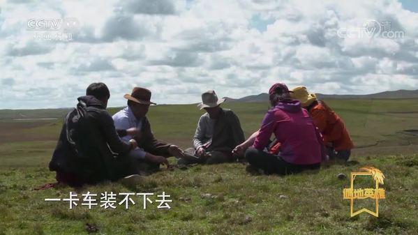 《遍地英雄》卓玛加布:玛曲草原的追梦人