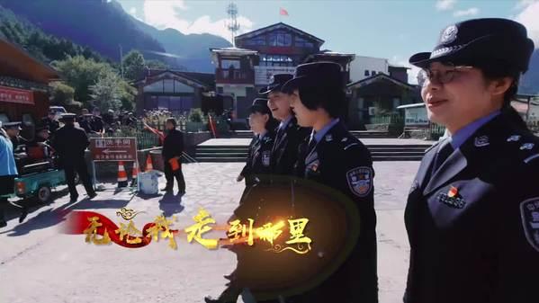 西藏:林芝边境管理支队歌唱祖国