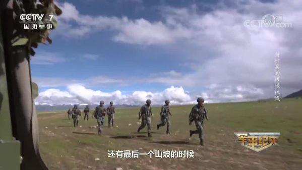 《军事纪实》特种兵的极限挑战