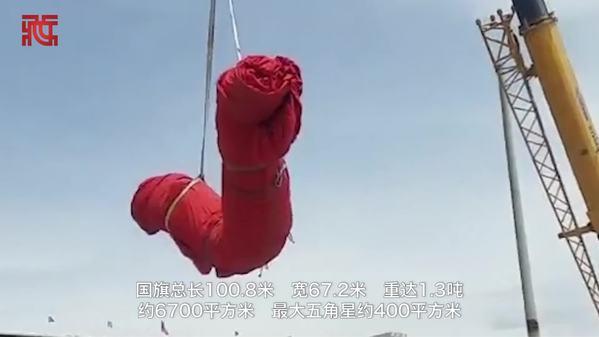 祖国在我心中——西藏边境管理支队民警珠峰脚下铺展巨型五星红旗