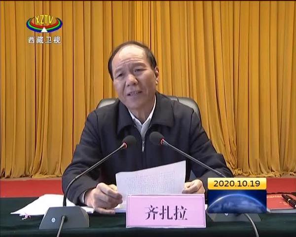 齐扎拉在双湖县宣讲中央第七次西藏工作座谈会精神