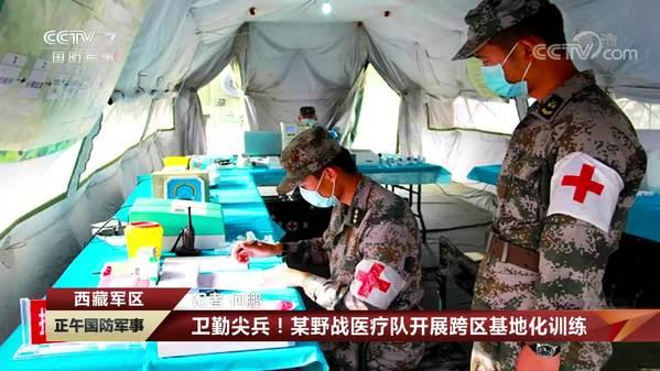 卫勤尖兵!某野战医疗队开展跨区基地化训练
