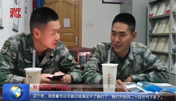 【军营小哥哥的日常】第一集:兄弟,你喝到秋天的第一杯奶茶了吗?
