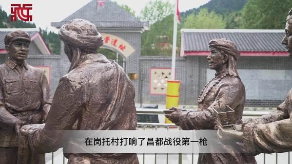 【昌都解放70周年】十八军军营遗址即将成为317线新打卡地