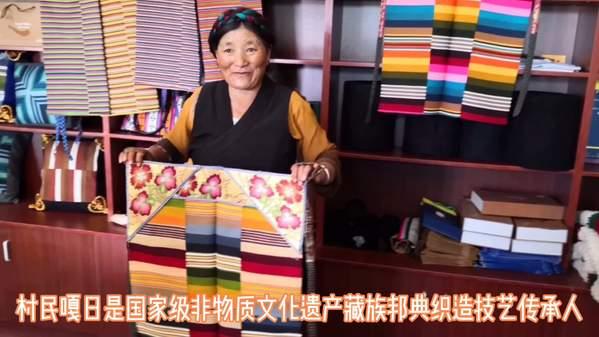 邦典——藏族女性腰间的彩虹