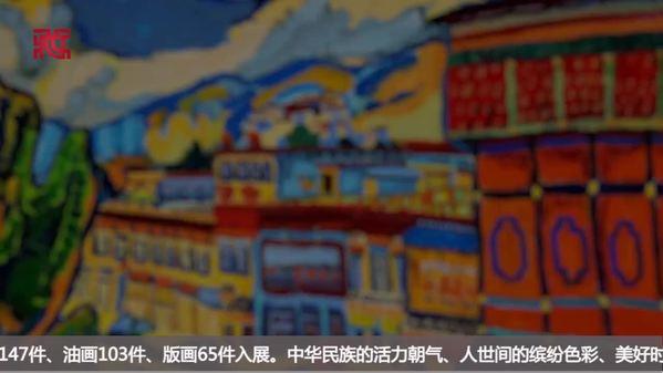 百花盛开 丹青描绘美好时代