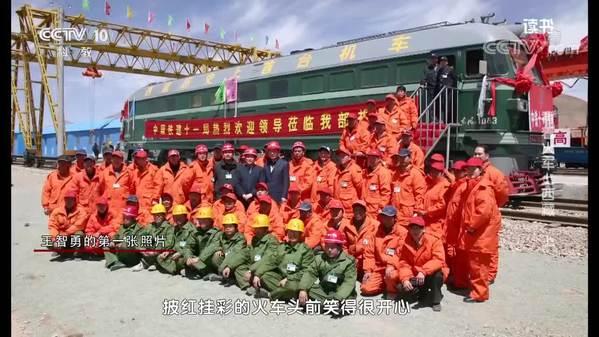 【读书】《背着火车上西藏》(上)