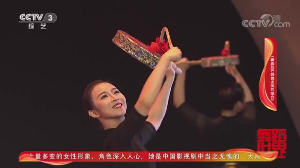 《藏族热巴鼓舞表演性组合》