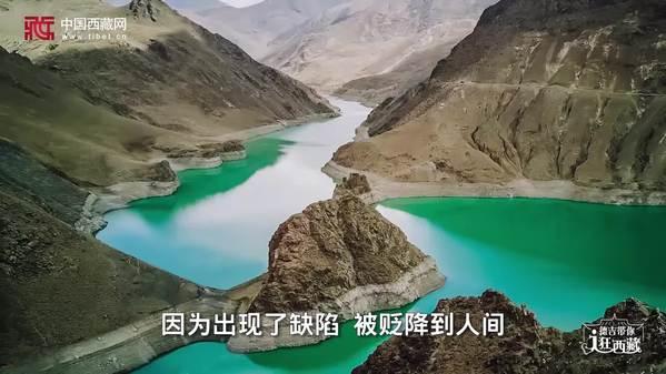 【德吉带你逛西藏】穿越雪山遇圣湖