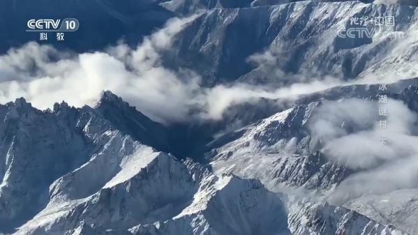 《地理·中国》冰湖谜村(下)