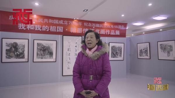 【西藏情•新春梦】王萍君:心系高原 时刻关注西藏的发展变化