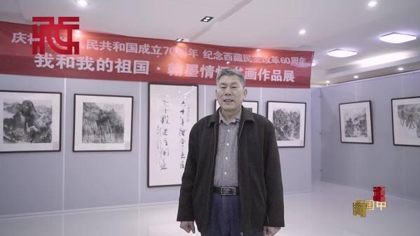 【西藏情•新春梦】魏洪罗:西藏的明天会更加美好