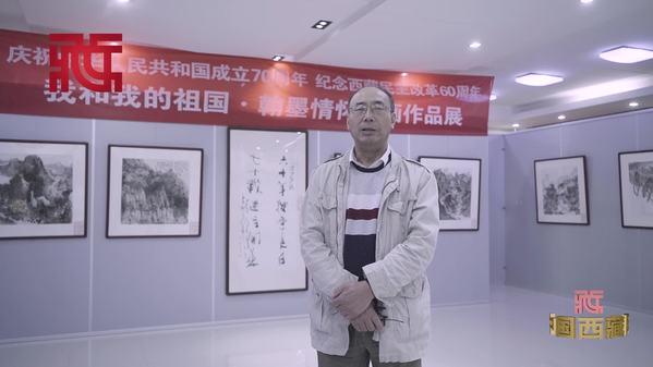 【西藏情•新春梦】唐召明:力所能及地为西藏多做贡献
