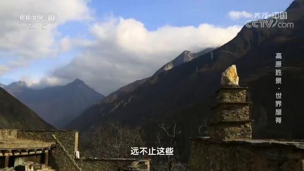 《地理·中国》高原胜景·世界屋脊