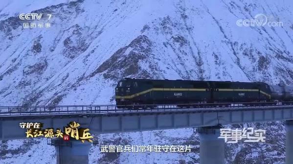 《军事纪实》守护在长江源头的哨兵