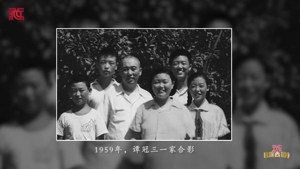 【两代人的进藏路】开国中将谭冠三之子追忆父辈往事