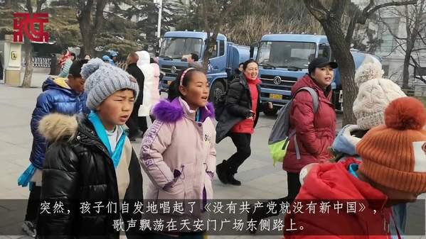 国博外 西藏萌娃自发唱起《没有共产党就没有新中国》