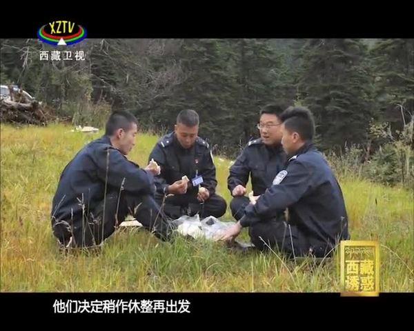 《西藏诱惑》竹瓦根的守护者