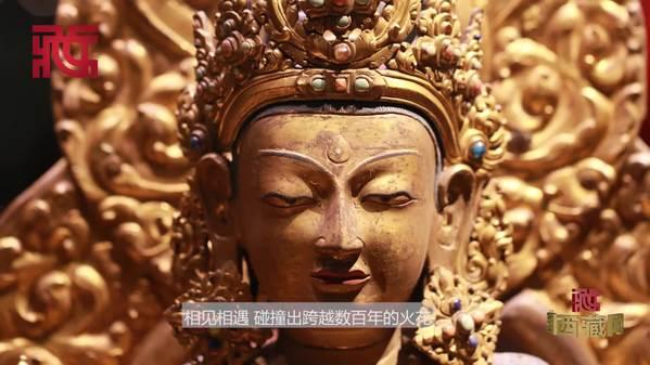 当扎什伦布寺遇见紫禁城:一场跨越数百年的对话