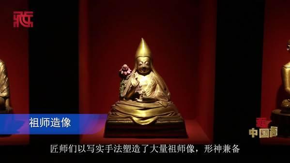 藏传佛教造像艺术欣赏