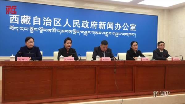 西藏自治区新冠肺炎防治工作第三场新闻发布会(拉萨篇)