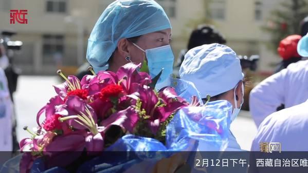 西藏唯一一例新冠肺炎病例治愈出院