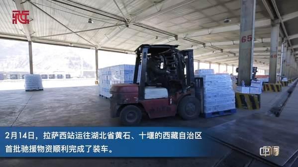 从雪域高原到荆楚大地,西藏首批捐赠物资发车