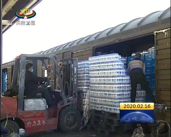 五十吨爱心牦牛肉从日喀则发出 紧急驰援湖北