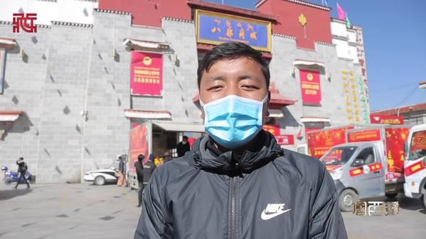 2020藏历新年将至 拉萨市把年货送到市民家门口