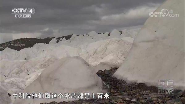 【远方的家】探访中国最大冰瀑布
