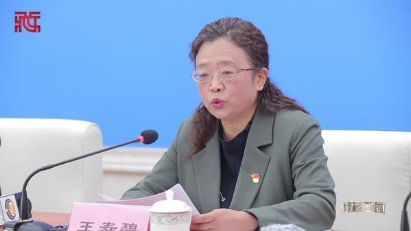 西藏召开新型冠状病毒感染的肺炎疫情防治工作新闻发布会