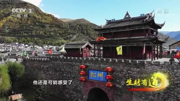 历史文化搭台唱戏 美景带火旅游经济