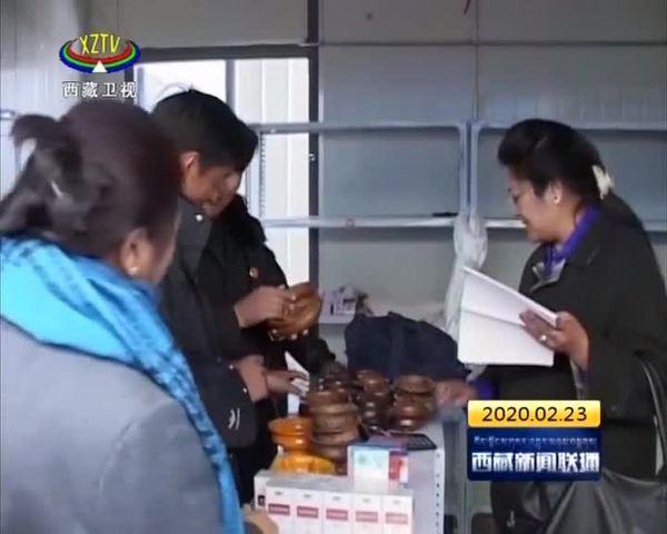 拉萨海关全力促进西藏外贸增长持续发力