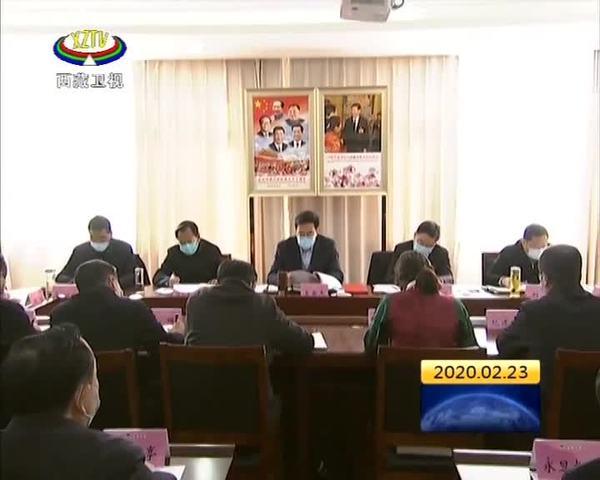 吴英杰在西藏大学传达习近平总书记重要回信精神