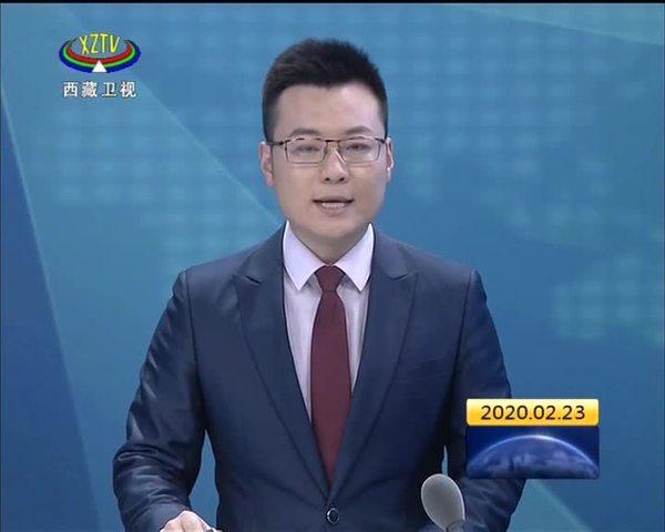 西藏大学医学院2015级临床医学专业本科生开始临床实习