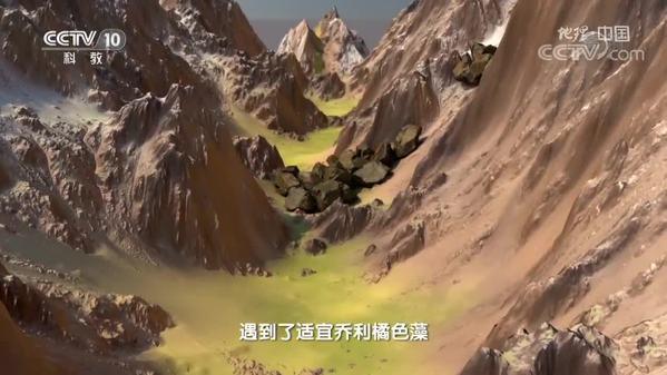 《地理·中国》雪山红石滩(下)