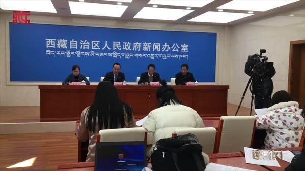 西藏召开专题新闻发布会通报疫情防控期间物资供应监管等情况
