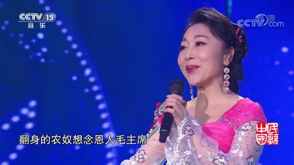 藏族民歌《远飞的大雁》 演唱:仁钦卓玛