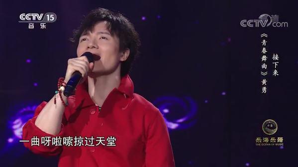 歌曲《天上西藏》 演唱:白玛多吉