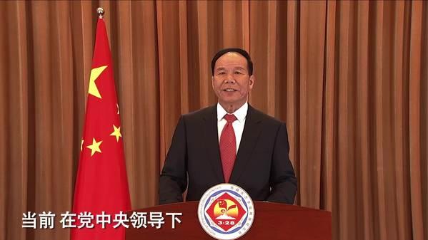 西藏自治区主席齐扎拉发表纪念西藏百万农奴解放61周年电视讲话