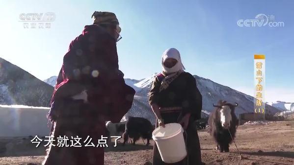《攻坚日记》雪山下的生活(1)