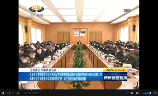 區黨委召開常委會會議 吳英杰主持