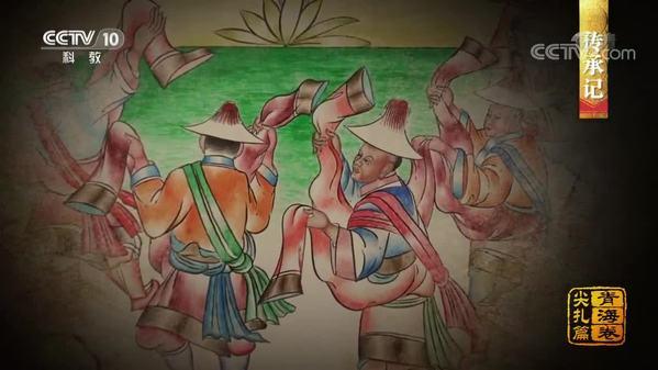 《中国影像方志》青海尖扎篇