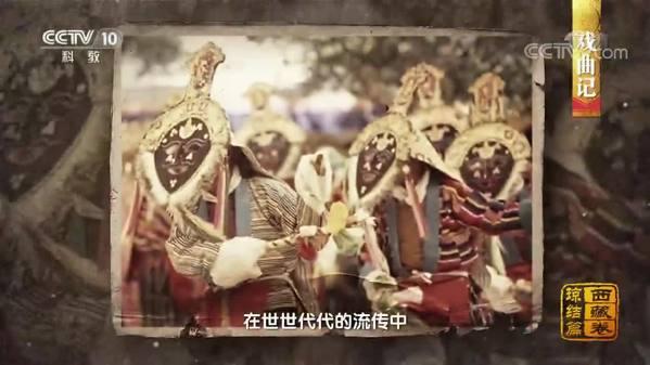 《中国影像方志》西藏琼结篇
