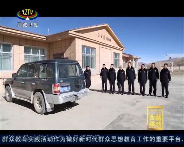 《西藏诱惑》边境守望——亚热荣光