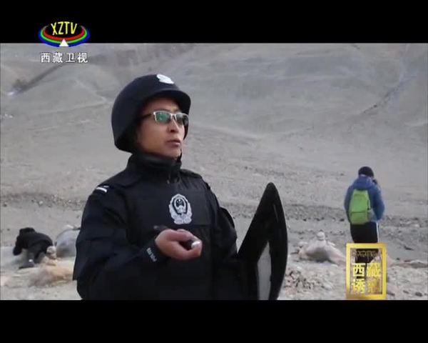 《西藏诱惑》边境守望——珠峰见证