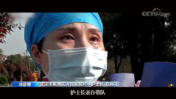微视频《最美的天使之青海援鄂医疗队》