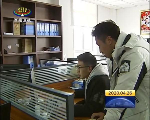 """全国大学生""""校联招聘月""""为西藏高校毕业生提供近6万个岗位"""