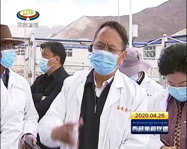西藏自治区调研组赴拉萨市调研